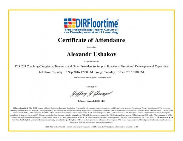1 ushakov_floortime